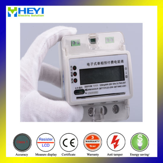 Convenient Installation Single Phase Sts DIN Rail Prepaid Energy Meter pictures & photos