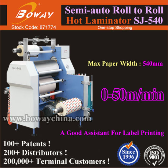 50m/Min Label Printing Assistant Semi Auto Roll to Roll Thermal Laminating Machine for Books Price in Sri Lanka pictures & photos