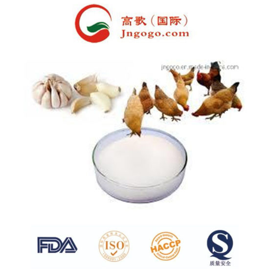 High Quality Allicin Powder 25% for Feed Grade pictures & photos