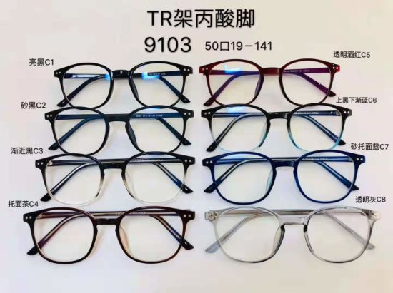 Square Ready Stock Cp Precription Eyeglasses Optical Frames for Unisex