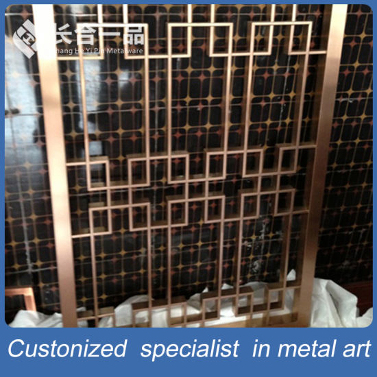 Factory Customized Indoor And Outdoor Decorative Stainless Steel Screen  Partition