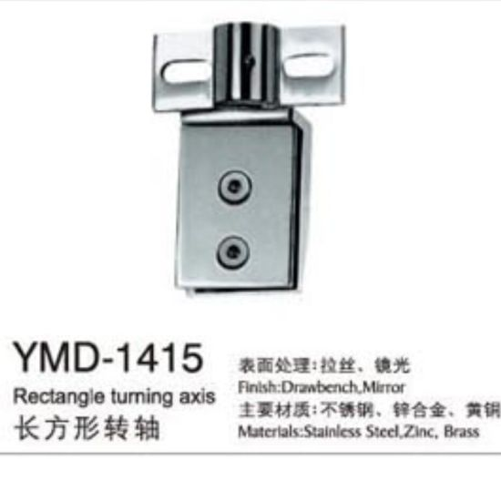 Stainless Steel Glass Door Hardware Fittings Turning Axis pictures & photos