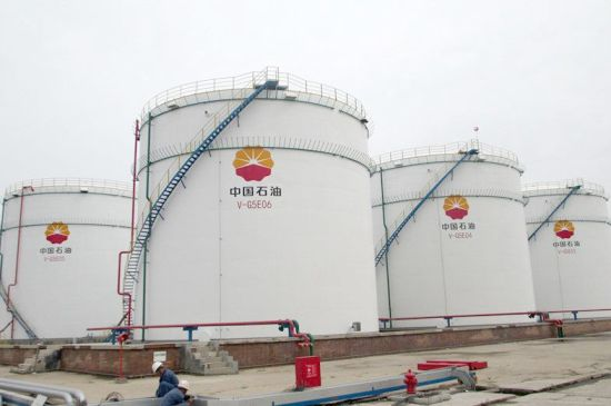 Storage Tank Used for Petroleum, Metallurgy, Industrial, Chemical, Medical etc. pictures & photos