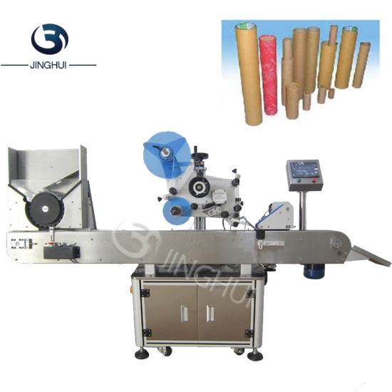 Automatic Horizontal Sticker Labeling Machine for Round Bottle/Test Tube/Lip Stick/Eye Drops