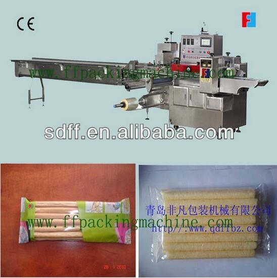 Automatic Pet Food Packaging Machine