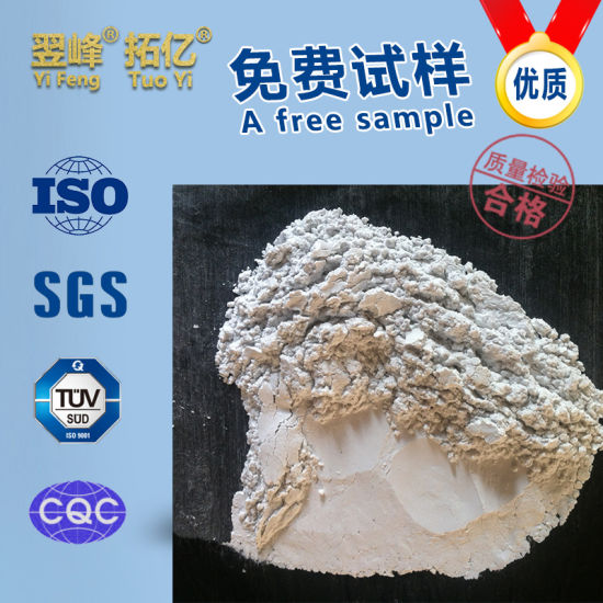 Special Wollastonite for Ceramic (powder, acicular) pictures & photos