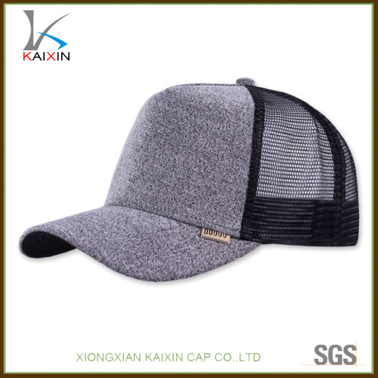 33ca196dbd5be China Custom Promotional Polyster Baseball Blank Baby Trucker Hat ...