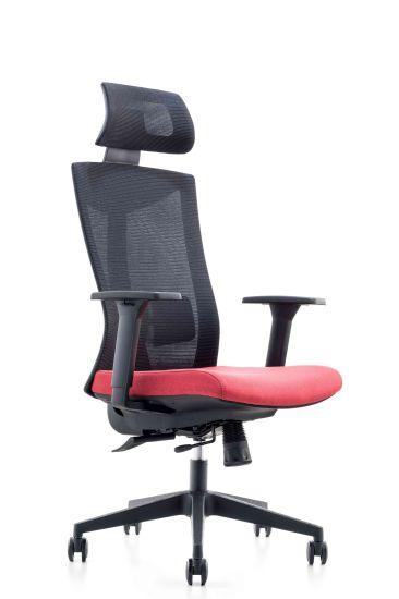 Modern Furniture Ergonomic Executive Swivel Mesh Fabric Chair with Lumbar Support
