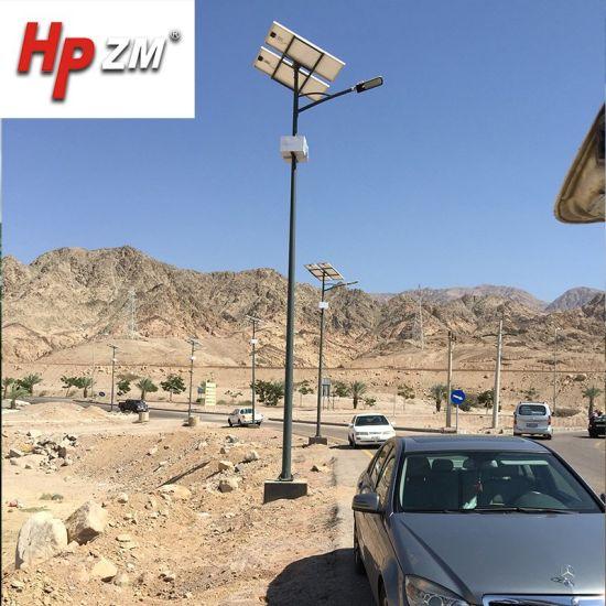 China Hot Sale Intelligent Solar Battery Powered Street Light Control System China Solar Street Light Led Street Light