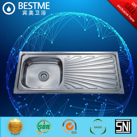 Single Bowl Stainless Steel Kitchen Sink Accessories (BS-362-201M)