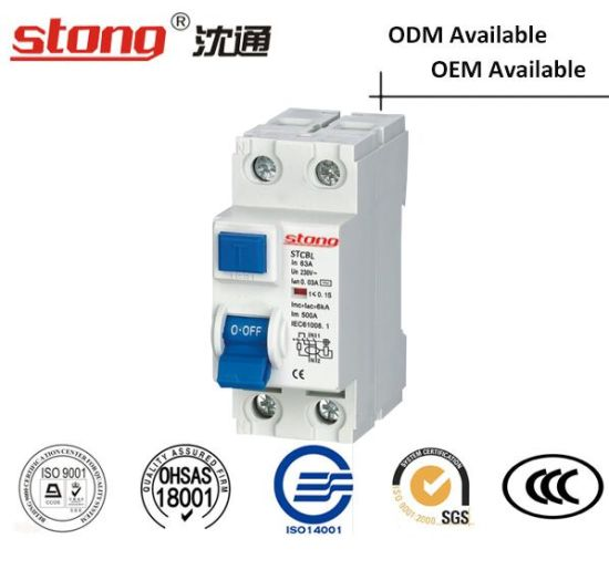 Stong RCCB Residual Current Circuit Breaker with High Quality pictures & photos
