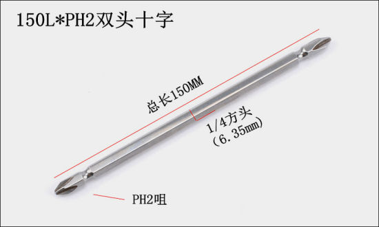 S2 Steel Chrome Plated 150mm pH2 pH3 Double Ends Screwdriver Power Bit with Strong Magnetic