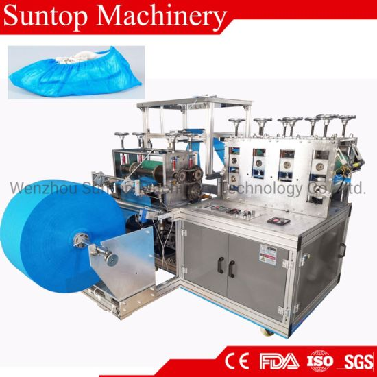 Automatic Non Woven and PP Plastic Disposable Shoe Cover Making Machine