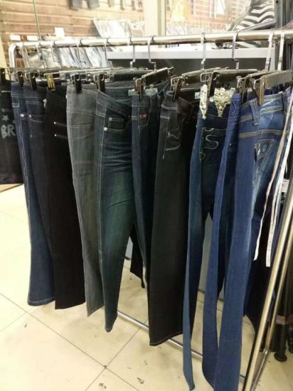 Women′s Denim Jeans Casual Pants for Ladies pictures & photos