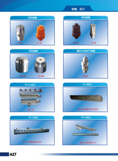 Air Nozzle, Stainless Steel Spare Parts pictures & photos