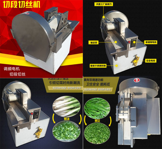Cutting Machine for Slice Shredded Diced Shape Leafy Vegetable Cutter pictures & photos