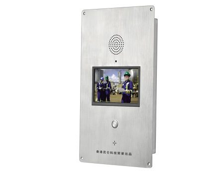 "Factory Price 7"" Digital TFT-LCD SIP Intercom IP Video Door Phone Knzd-60 with Steady Quality pictures & photos"