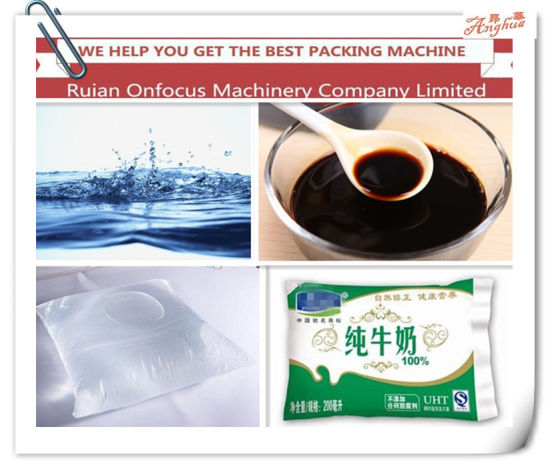 China Fast Delivery Automatic Mineral Water Pouch Packing