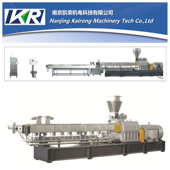 PVC Pet PP PE PS PC Recycling Compounding Twin Screw Plastic Granulator pictures & photos
