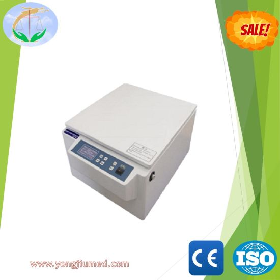 High Quality Lab Blood Type Card Rotor Cell Centrifuge