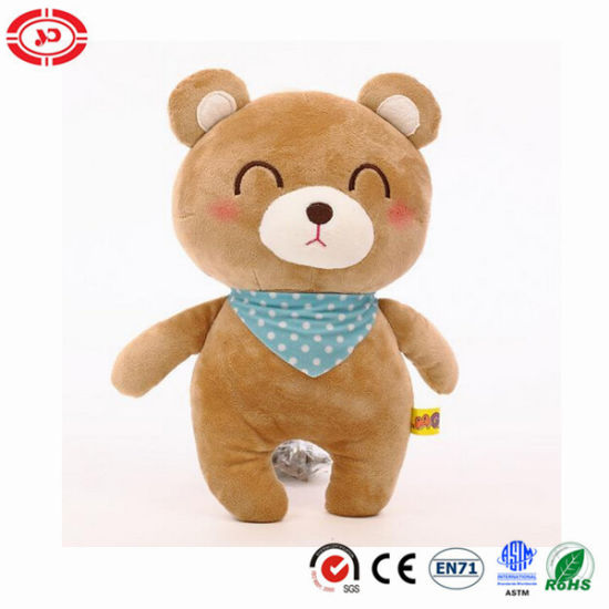 High Quality Super Soft Smiling Bear Plush Gift Toy pictures & photos