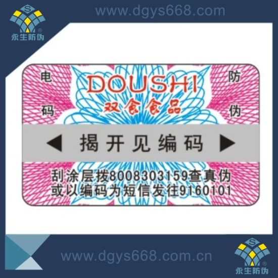 China Security Anti-Fake Scratch off Label with Hidden Code