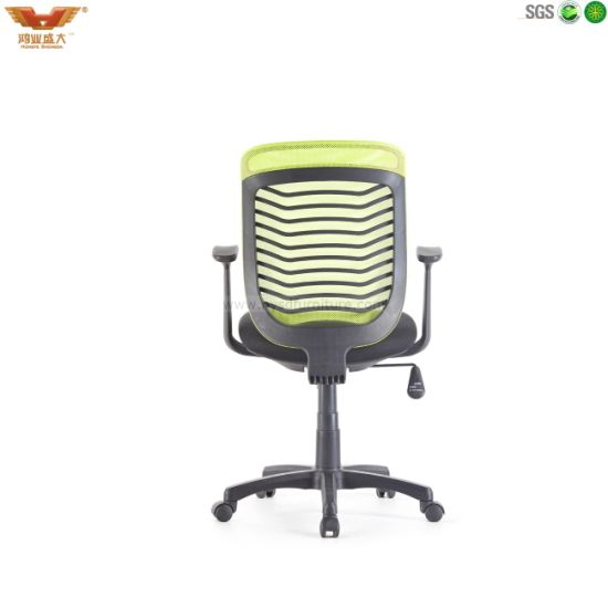 High End Office Mesh Chair with Adjustable Arms pictures & photos