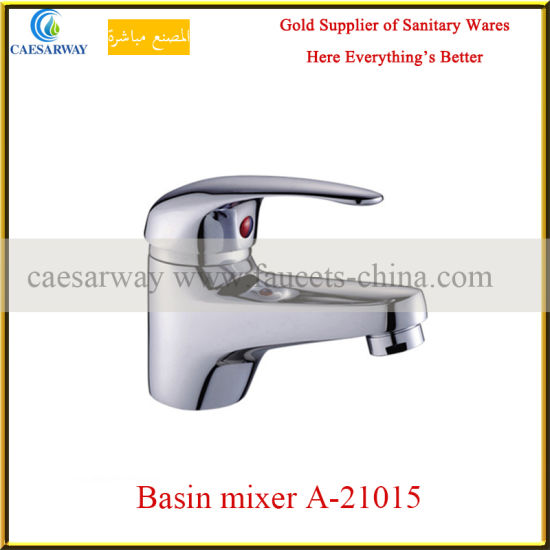 China Supply Basin Faucet with Ce Approved for Bathroom