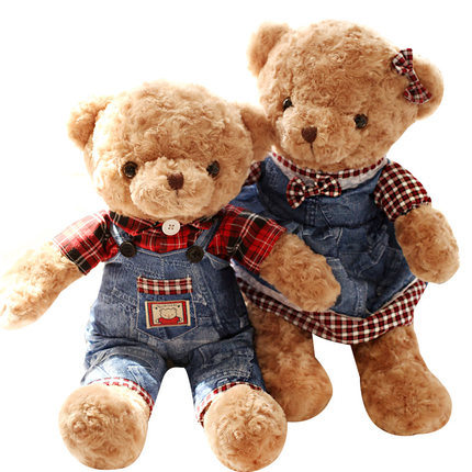 Customized Bear Soft Toy Promotion Gift Price pictures & photos