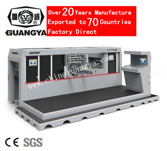 Automatic Hot Foil Stamping Machine and Die Cutting Machine for Smaller Paper Size (800*620mm)