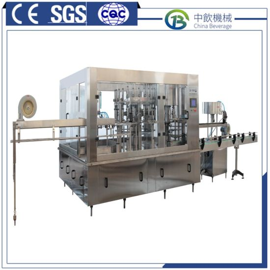 Automatic Complete Line Pure Water Filling and Sealing Machine pictures & photos