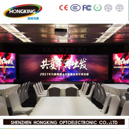 HD P4 Indoor Full Color LED Video Screen for Meeting Room