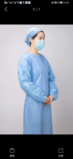 Cheap Stock Blue Color Reinforced Non-Sterile Pet+PA Fabric in 50-55GSM Medical Surgical Gowns