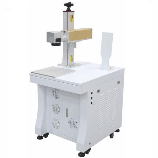 New Design Full Metal Fiber Laser Marking Cabinet
