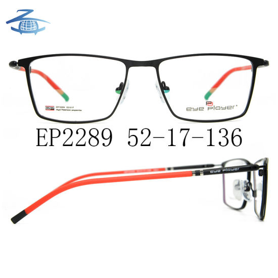 Metal Optical Frame Sports Spectacles China Wholesale Optical ...