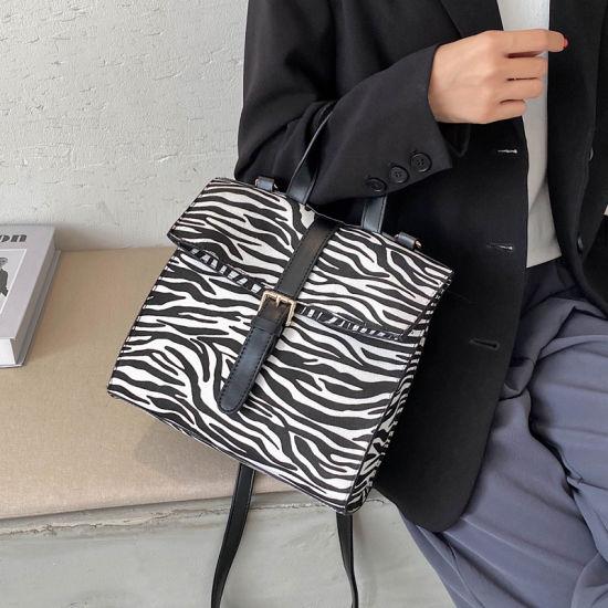 Ladies Fashion PU Leather Backpack Women Backpack School Lady Travel Backpacks Wholesale Back Pack Rucksack Satchel