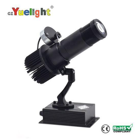 2018 New Best Selling Product 35W LED Logo Spot Light