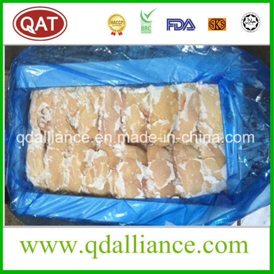 Frozen Chicken Breast Meat with Halal Certification pictures & photos