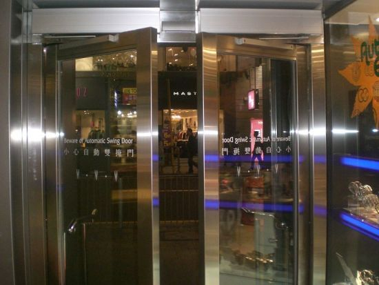 China 6years Warranty With Ce Approved Frameless Glass Swing Doors