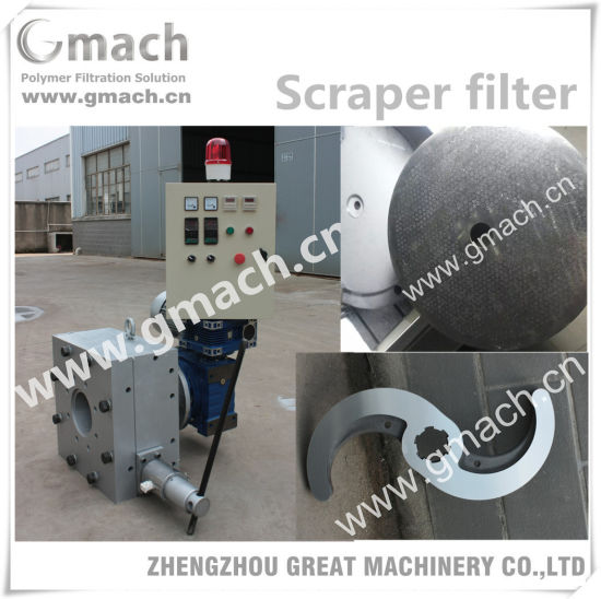 Pelletizer Melt Filter Without Screen Mesh Scraping Type Melt Filter pictures & photos