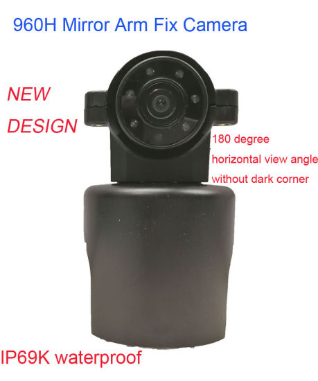180 Degree Side Rear View Wing Miror Arm Camera pictures & photos