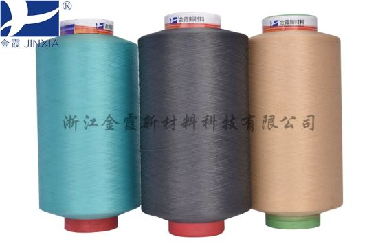 DTY 100% Polyester Filament Elastic Yarn Textured 50d/24f Dope Dyed pictures & photos