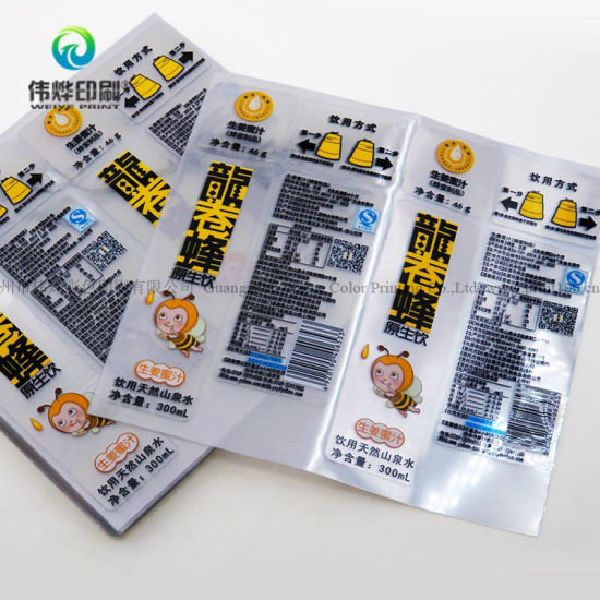 Color pp printing sticky labels sticker