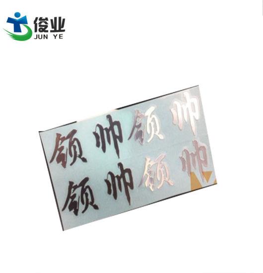 China Wholesale Bulk Customized Leather Luggage Metal Tags