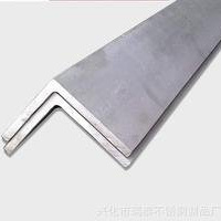 Ms Angle Steel for Building Material ASTM A36 pictures & photos