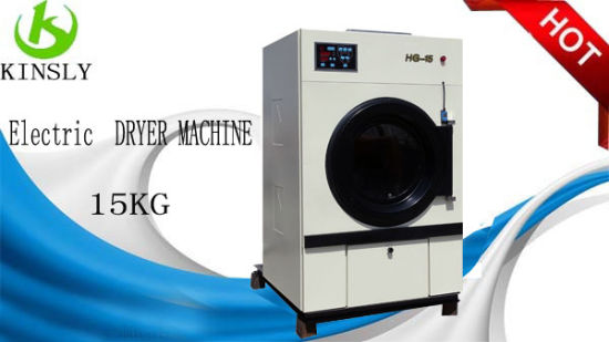 30kg Gas Heating Air Dryer, Rotary Dryer, Industrial Washer and Dryer Price, Hingwong Dry Herb Vaporizer for Sales