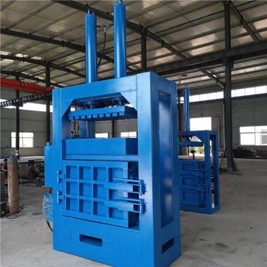 Vertical Waste Paper Cardboard Hydraulic Baler