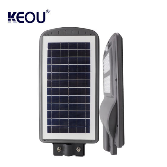 High Power Outdoor Motion Sensor Automatic All in One Integrated 60W LED Solar Street Light Price with Battery Backup