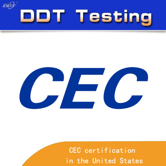 Professional CEC Test and Certification for Mobile Phones
