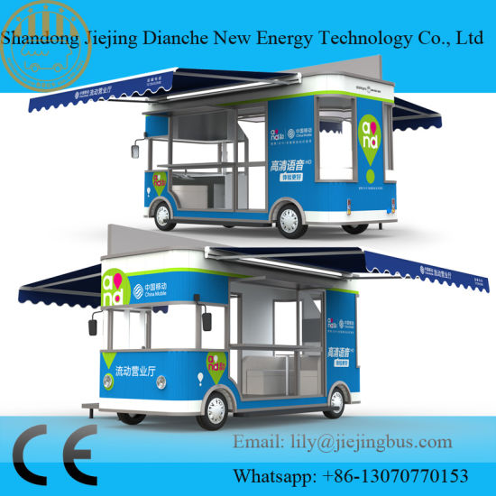 Street Food Cart Ce Approved with Exhibition Stage Hot Sale